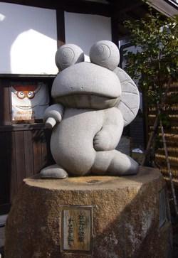 Matsumoto2