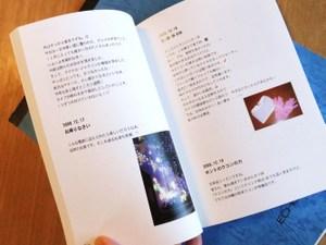 Blog_book2