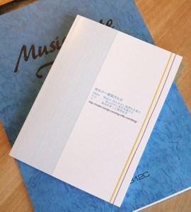 Blog_book1_2