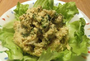 Curry_potato