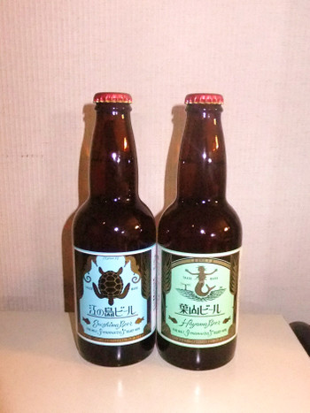 Enoshima_beer_2