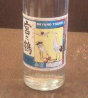 Miyanotsuru