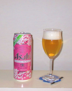 Sakura_beer