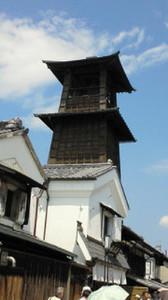 Tokinokane